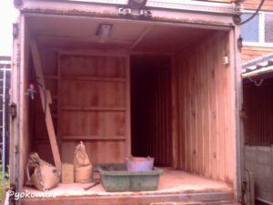 横溝工務店 コンテナ 陶板浴