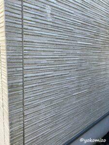 外壁 洗浄前 有限会社横溝工務店