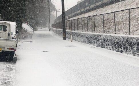 積雪 有限会社横溝工務店