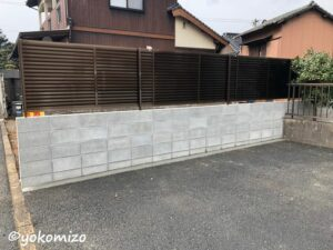ブロック塀 フェンス 有限会社横溝工務店