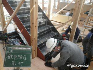 木造3階建て アパート 鉄骨階段 有限会社横溝工務店