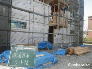 木造3階建て アパート 新築工事 有限会社横溝工務店