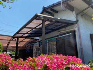 ベランダ屋根 タキロン貼り替え 有限会社横溝工務店